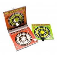 Дартс магнитный (3 в 1) Интимный, Застольный, Офисный 6004-1