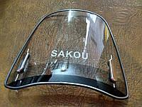 Лобовое стекло Sakou для скутера, мопеда, мотоцикла (универсальное крепление) 38х41см, толщина 3мм