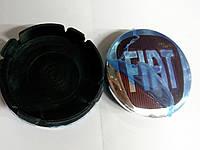 Комплект колпачков в колесные диски FIAT 60 мм / 57,5 мм