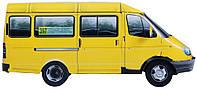 Сборная игровая модель из картона Маршрутное такси ГАЗ 3221 серии Автомобили