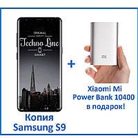 """Реплика 2018 64GB 4/6ОЗУ  Samsung Galaxy S9 5.1""""• Лучшая Копия 2018 • Корея • Самсунг S8, note 8, 64"""