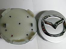 Комплект колпачков в колесные диски Mazda 56 мм / 55,5 мм