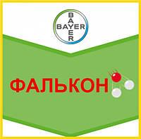 Фунгицид Фалькон - Bayer (тара 5 л)