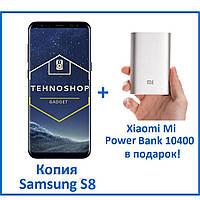 """Дешево купить можна здесь Samsung Galaxy S8 5.8""""• Лучшая Копия 2018 • Корея • Самсунг S9, note 8"""