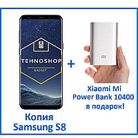 Лучшая Копия 2018 года Samsung Galaxy S8 +• Корея • PLUS • EDGE • Копия 2018 •Самсунг S9, note 8