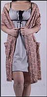 Комплект халат и ночнушка для беременных и кормящих в роддом 42/44 S/M