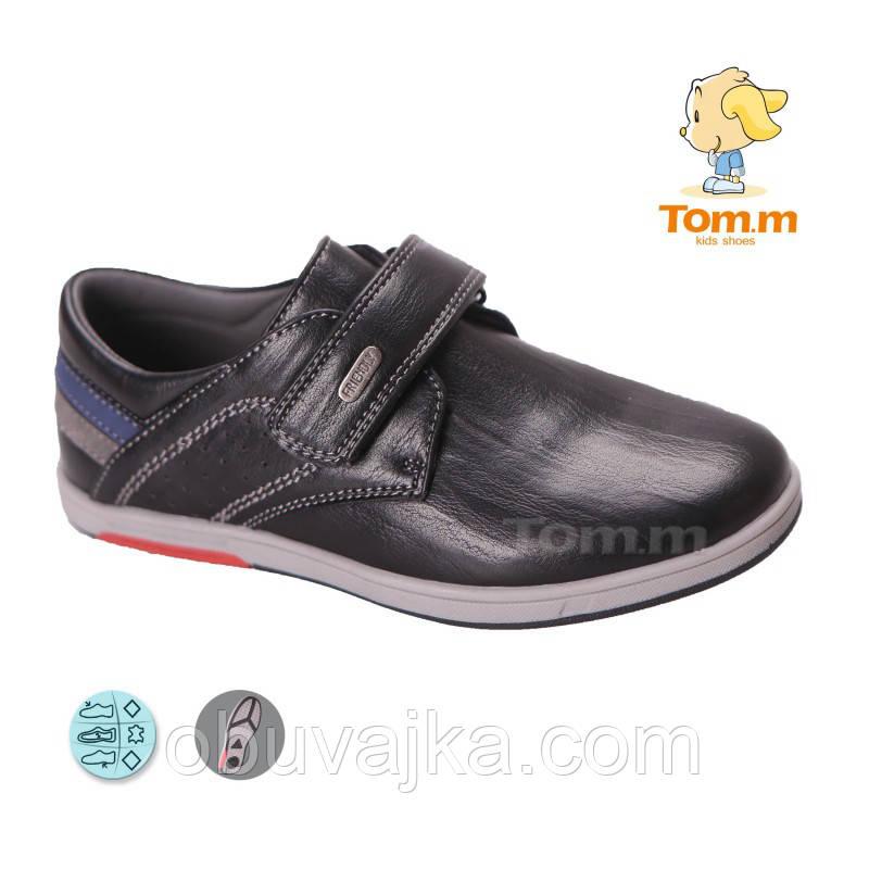 Школьная обувь Туфли-мокасины для мальчиков оптом от Tom m(27-32)