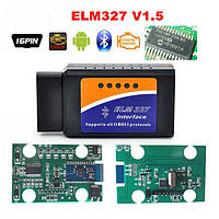Elm327 v1 5 bluetooth