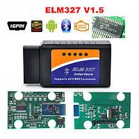 Elm327 v1 5 bluetooth
