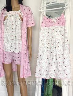 a548d54c2011 Супер Цена! Комплект ТРОЙКА Халат Пижама Ночная для беременных и кормящих в  роддом ...