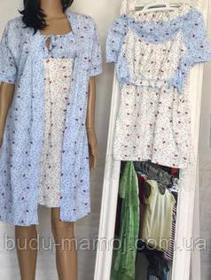 c2fb72bd0aa5 Супер Цена! Комплект ТРОЙКА Халат Пижама Ночная для беременных и кормящих в  роддом