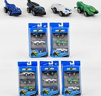 Детский набор игрушечных чудо машинок. Набор гоночных машинок. набор машинок для мальчиков.