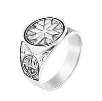 Мужское кольцо из серебра Скифы