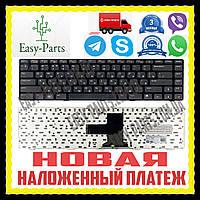 Клавиатура DELL 1540 3350 3450 3520 5520 V131 N4110 N5040 L502X M5050