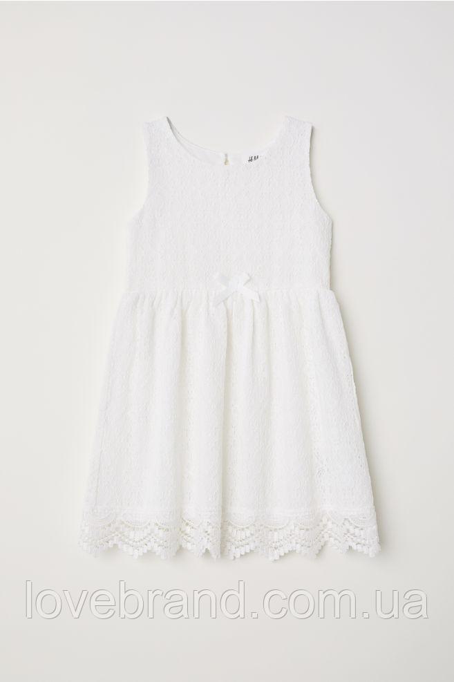 Красивое ажурное платье с бантиком H&M белое