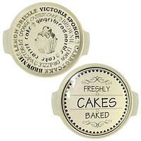 "Поднос ""Cakes"" N01861 металл, круг, с ручками, 32*3см, белый, разнос кухонный, разносы кухонные, разнос металлический, разносы из металла"