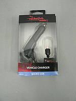 Автомобільний зарядний Micro-USB Rocketfish