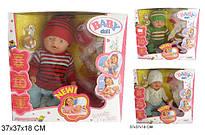 Пупси/ляльки baby born