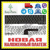 Клавиатура Asus A4 A7 A7000 A3A F5R F5S R20 X50 Z8 Z8000 X50VL X59 M9