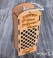 Подарочная упаковка из фанеры для вина