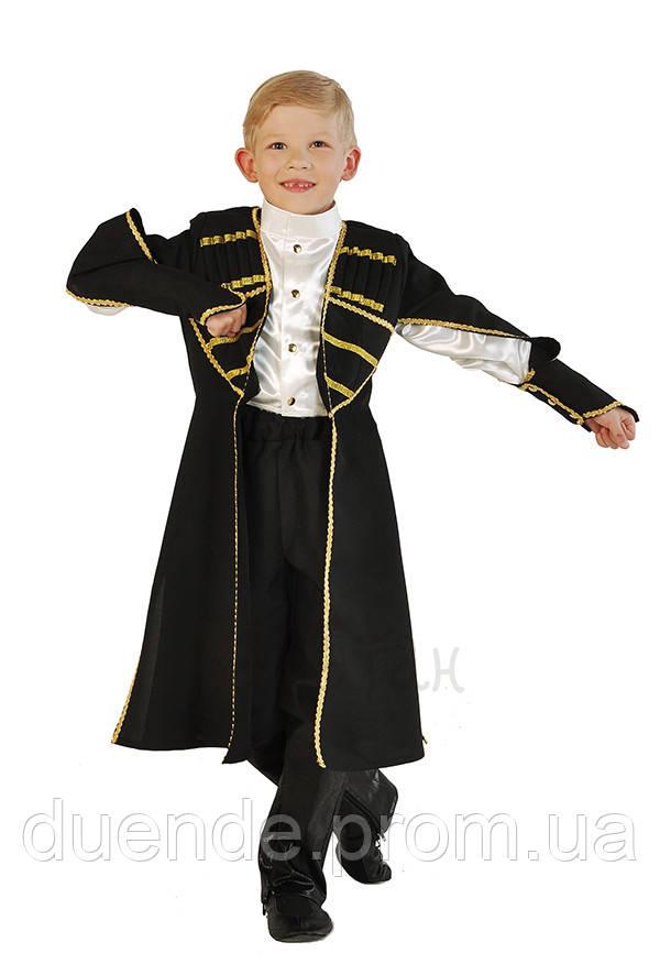 Грузинский костюм национальный для мальчика / BL -  ДН67