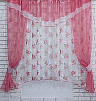Комплект на кухню, тюль и шторки №58, Цвет розовый(2,8*1,75)У