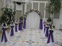 Свадебная арка на выездную церемонию