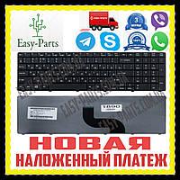 Клавиатура Acer E1-521 E1-531 ZG E1-571 5742 5738 5810 5750 ZG E640