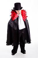 Дракула карнавальный костюм для мальчика / BL -  ДС85