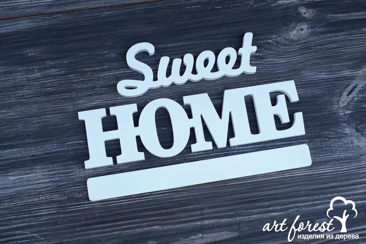 """Декор из дерева """"Sweet home"""""""