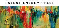 """С 29 ноября по 14 декабря 2014 года в Киеве выставка Международного Арт-Фестиваля """"Talent Energy Fest"""" от V Gallery при поддержке Wunjo-Art Gallery"""