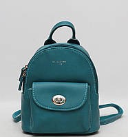 Скидки на Стильный кожаный рюкзак в Украине. Сравнить цены, купить ... 790240a7fc1
