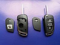 Корпус выкидного ключа для Citroen (Ситроен) 2 кнопки, под переделку