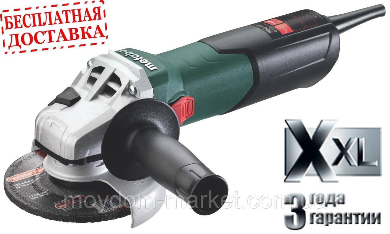 Кутова шліфмашина Metabo W9-125 (900Вт; 10500/min; 2.5 Nm) 600376010