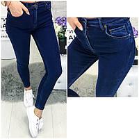 Синие классические джинсы SLIM First
