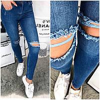Синие джинсы SLIM с разрезами First