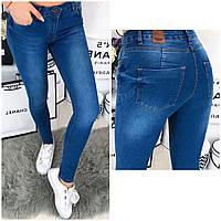 Классические джинсы SLIM First