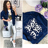 Стильная джинсовая куртка с надписью на спинке First