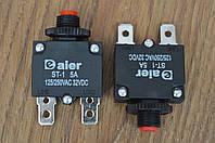 Автоматическое защитное устройство ST-1 (Брейкер) 5А, 250V