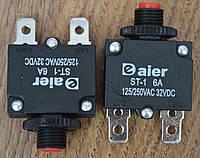 Автоматическое защитное устройство ST-1 ( Брейкер) 6А, 250V