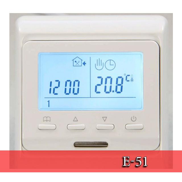 Терморегулятор для теплого пола программируемый