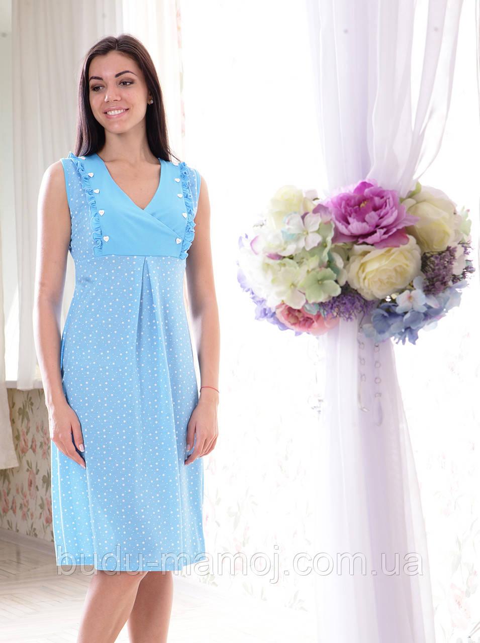 Ночнушка для беременных и кормящих ночная сорочка для кормления грудью -  Интернет магазин