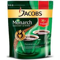 Кофе Якобс Монарх Jacobs Monarch 35 грм