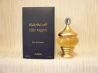 Ajmal - 1001 Night Alf Lail O Lail (2010) - Парфюмированная вода 4 мл (пробник) - Редкий аромат