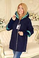 Куртка женская осень весна модная синяя Арт Анна