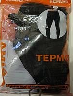 Термокальсоны Amigo батал (большой размер)