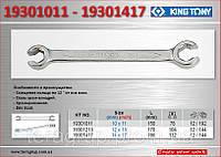 Ключ разрезной 12Х13 мм., KING TONY 19301213