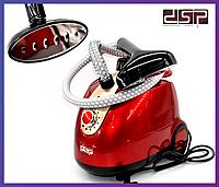 Отпариватель DSP KD6015 (1,6 л / 1800 Вт)