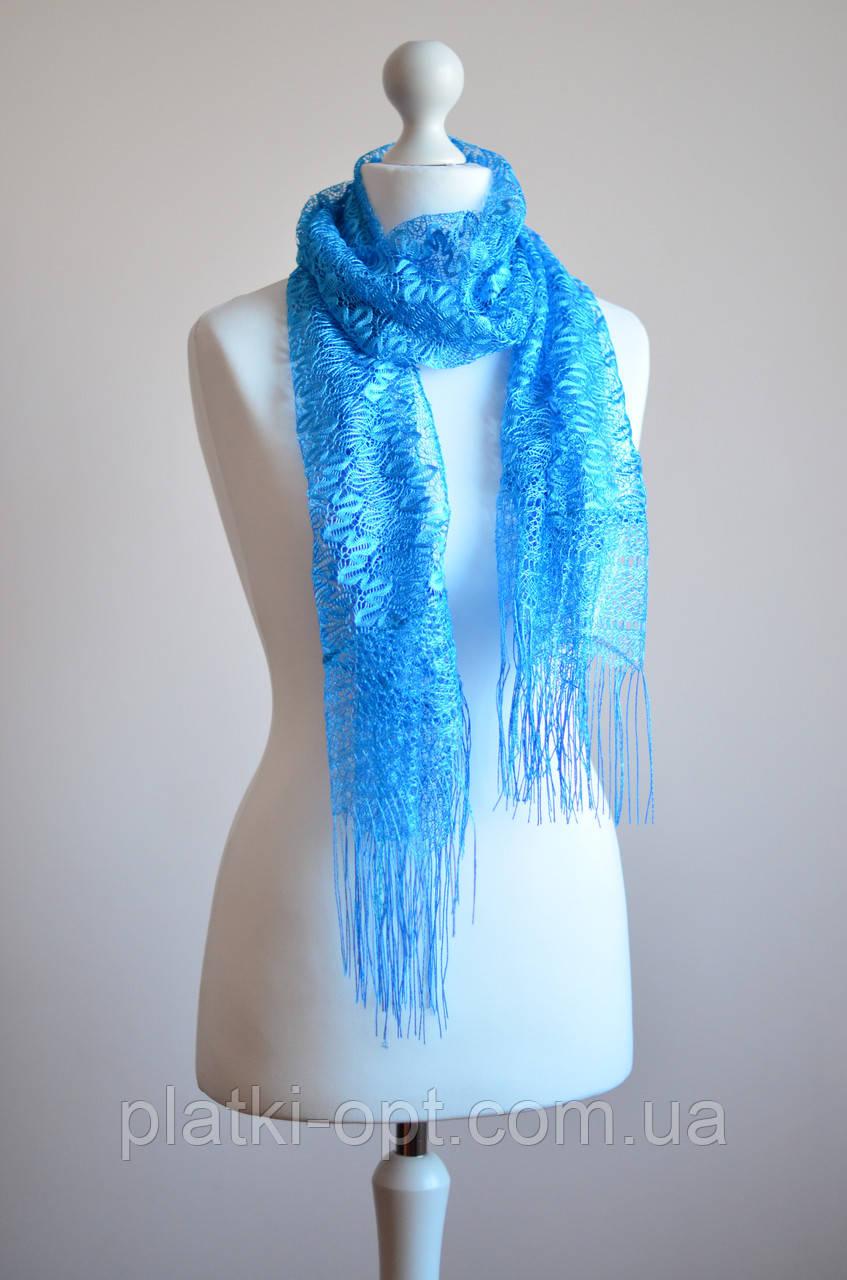 Шарф ажурный с бахрамой (синий)