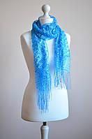 Шарф ажурный с бахрамой (синий), фото 1